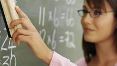 Зачем педагогам дополнительное образование