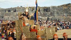 Как отмечают День индейцев в Перу