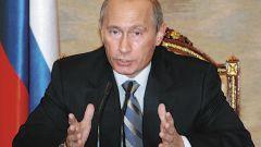 Какие главные задачи российского ТЭК обозначил Путин