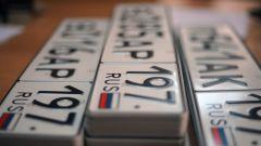 Какие документы нужны при постановке авто на учет