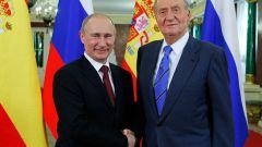Что вручил российский президент королю Испании