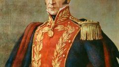 Как отмечают День Симона Боливара в Эквадоре