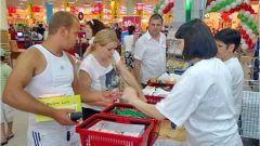 Как отмечают День работников торговли в России