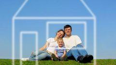 Как получить молодым доступное жилье по программе