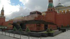 How to get to Lenin's Mausoleum