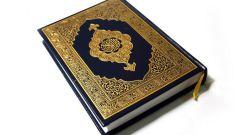 Где и как зародился ислам