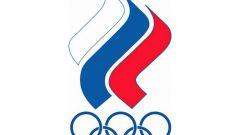 Летняя Олимпиада 1900 года в Париже