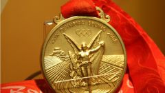 Как проходит награждение победителей Олимпиад
