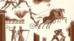 Как проводились первые Олимпийские игры