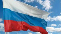 Как будет проходить День Государственного Флага в 2012 году