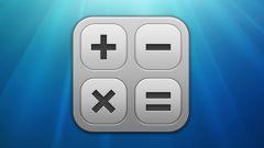 Как запустить программу-калькулятор в Windows
