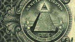 Что означает знак пирамиды с глазом