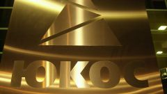 Почему Россия проиграла по делу ЮКОСа