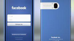 Когда выйдет смартфон от Facebook