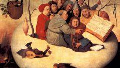 Как проходит День памяти Иеронимуса Босха