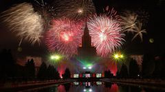 Какие мероприятия пройдут в день города в Москве