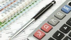 Как выполнить анализ ресурсов предприятия