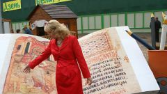 Как отмечают День белорусской письменности