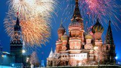 Как пройдет День города в Москве в 2012 году