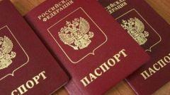 Чем заменят бумажные паспорта
