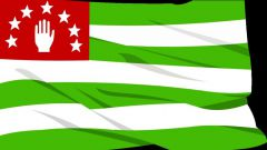 Как пройдет День независимости Абхазии