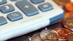 Когда возникает налоговая обязанность
