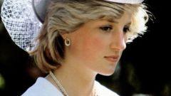Как прошел день памяти принцессы Дианы
