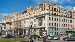 Как проходили торги за московскую гостиницу