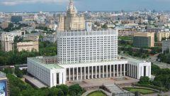 Куда переедет Правительство России