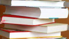Как купить учебник в интернете