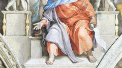 Как почитают память Святого пророка Иезекииля