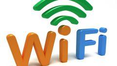 Как подключить wi-fi