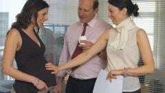 Беременность: когда сообщить начальству