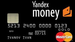 How to transfer money from Yandex qiwi