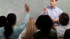 Каким должен быть идеальный преподаватель