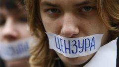 Матерные слова и нецензурная лексика в современном обществе