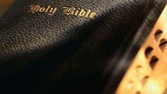 Как и когда создавалась Библия