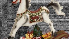 Как встретить год Лошади