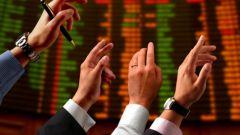 Как можно купить акции