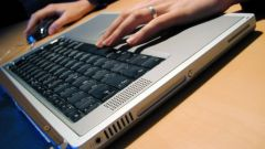 Как настроить ноутбук как точку доступа wi-fi