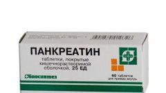 Панкреатин: инструкция по применению