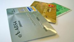 How to transfer cash to the card
