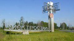 How to get to Elektrostal