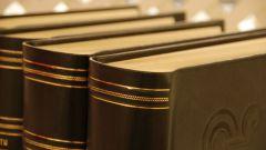 Как избавиться от книг