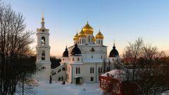 Как добраться до Дмитрова