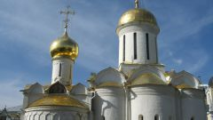 How to get to Sergiyev Posad