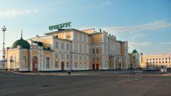 Как добраться до Оренбурга