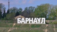 Как добраться до Барнаула