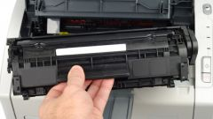 How to insert ink cartridge HP