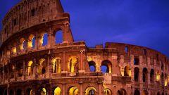 Как жили в Древнем Риме